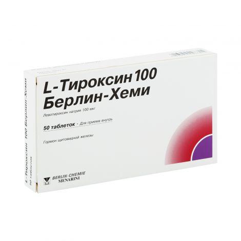 Похудение С Помощью Л Тироксина. Л тироксин – инструкция по применению для похудения