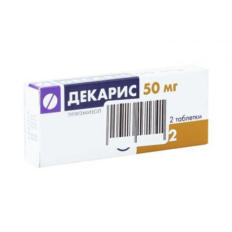 Декарис таб. 50мг №2