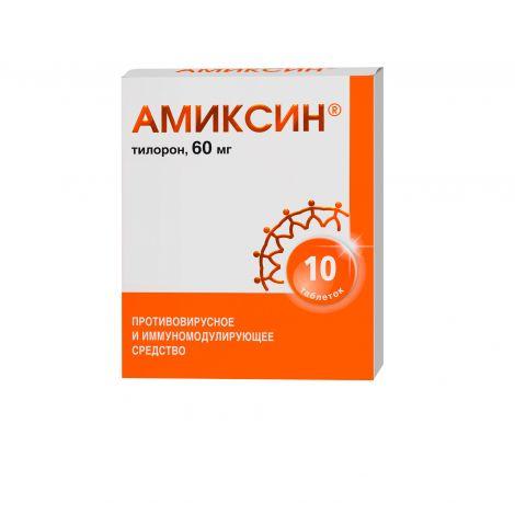 Амиксин таб.п/о плен. 60мг №10 (блистер)
