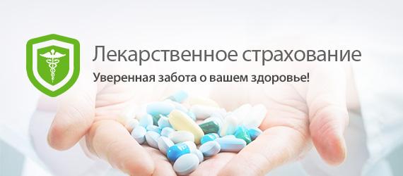 редуслим таблетки цена в аптеках хна