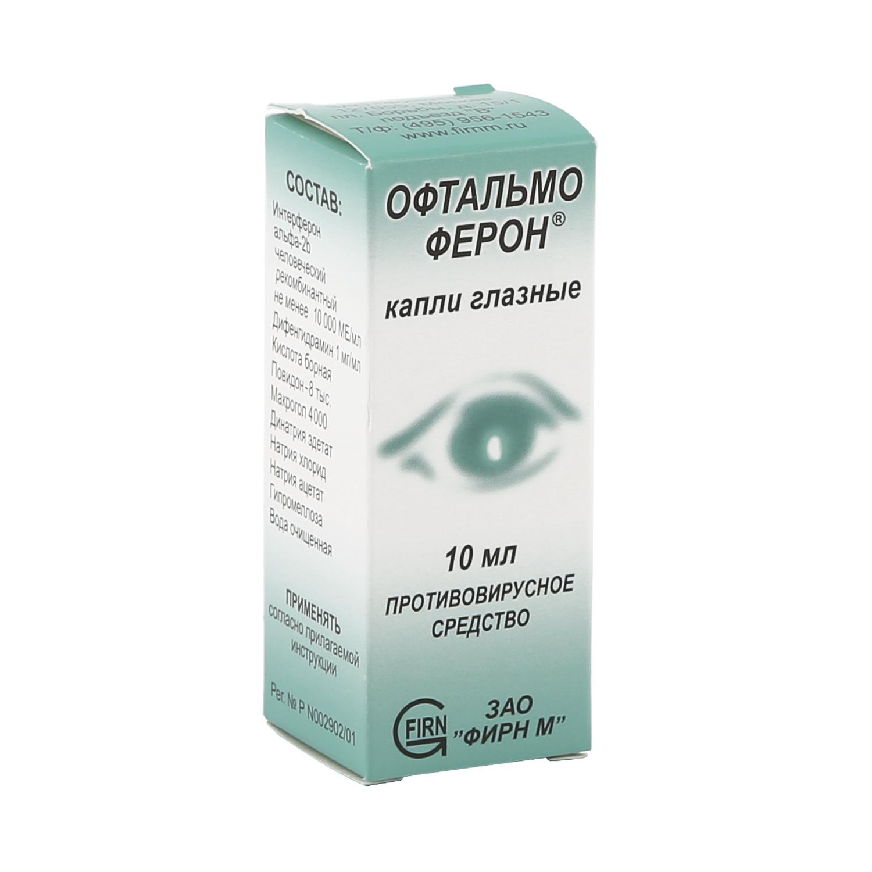 Офтальмоферон капли гл. 10мл