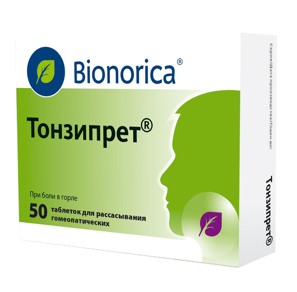 Тонзипрет гомеоп. таб. д/рассасыв. №50
