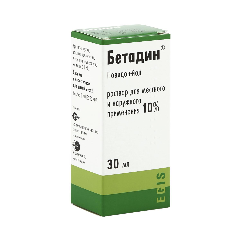 Бетадин р-р д/наруж.прим. 10% 30мл