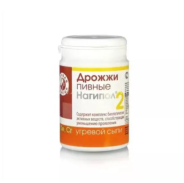 Дрожжи пивные Нагипол-2 лечение угревой сыпи таб. 0,5г №100