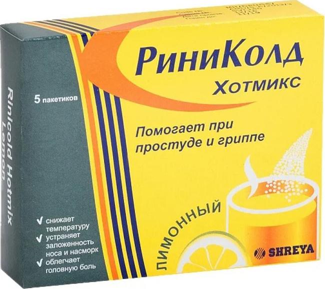 РиниКолд Хотмикс апельсин пор.д/р-ра д/приема внутрь №5
