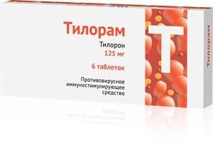 Тилорам таб.п/о плен. 125мг №6