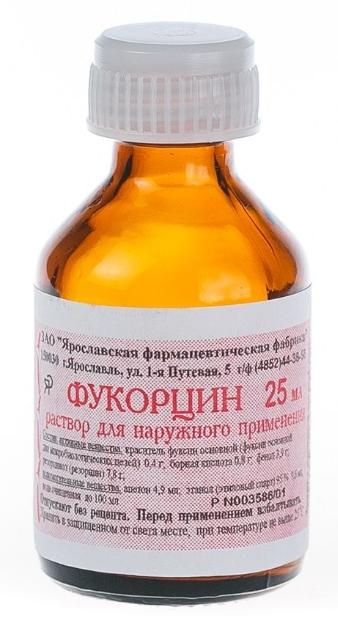 Фукорцин р-р д/наруж.прим. 25мл