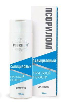 Псорилом шампунь салициловый против сухой перхоти 150мл