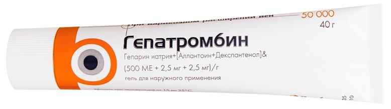 Гепатромбин гель 50000ЕД 40г