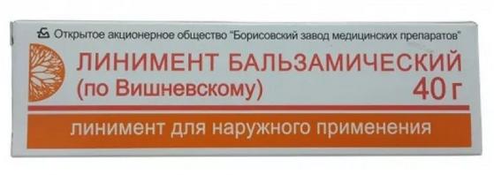 Линимент бальзамический по Вишневскому 40г