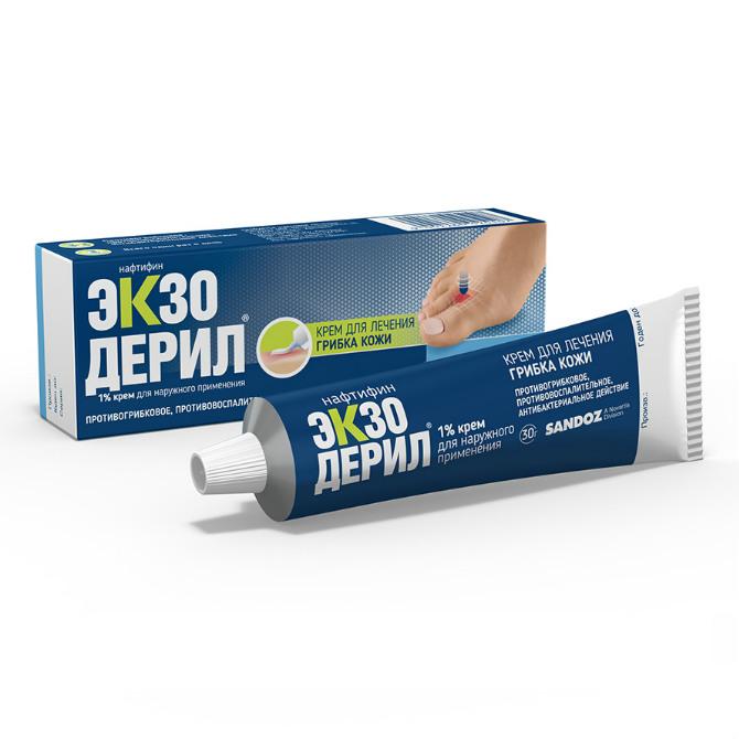 Экзодерил крем 1% 30г